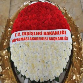Anıtkabir Çiçekçi
