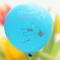 Bebek(Erkek) - +4,00TL
